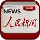 人民新闻 2.3.1 For iphone