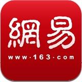 网易新闻 26.1 For iphone