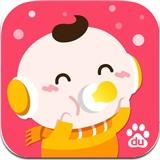 宝宝知道 - 怀孕育儿备孕妈妈的好帮手 5.3.0 For iphone
