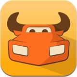 橙牛汽车管家 5.2.0 For iphone