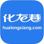 化龙巷 4.3.1 For iphone