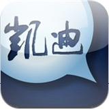 凯迪社区 2.1 for iphone
