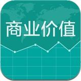 商业价值 6.0.1 For iphone