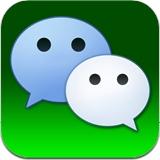腾讯微信 6.5.15 For iphone