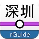 深圳地铁 7.0.3 For iphone
