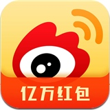 新浪微博 7.9.4 For iphone