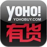 YOHO!有货 4.3.0 For iphone