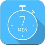 7分钟锻炼法 3.0 For iphone