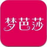 梦芭莎 5.2.0 For iphone