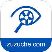 租租车 5.1.6 For iphone