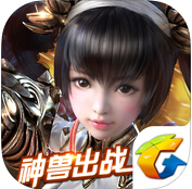 九龙战 1.8.6 For iphone