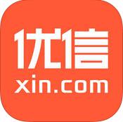 优信二手车 5.2 For iphone