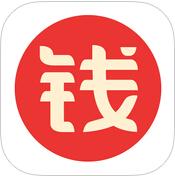 网易有钱 2.0.1 For iphone
