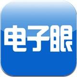 悠悠电子眼 3.3.5 For iphone