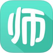 一起考教师 3.0.2 For iphone