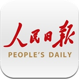 人民日报 5.2.1 For iphone