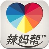 辣妈帮 7.0.13 For iphone