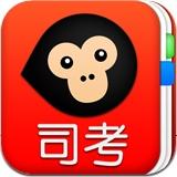 粉笔司考题库(原猿题库司考)-国家司法考试 5.0.3 For iphone