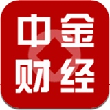 中金财经 6.0.0 For iphone