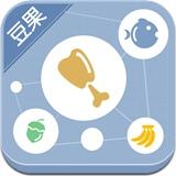 吃得明白 豆果营养功效禁忌大全 1.1.0 For iphone