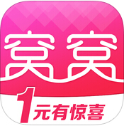 窝窝折 2.9.0 For iphone