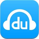 百度音乐 5.6.0 For iphone..