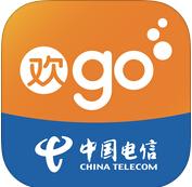电信营业厅 5.5.0 For iphone