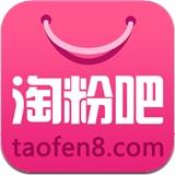 淘粉吧 7.93 For iphone