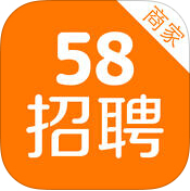 58招聘商家版 1.2.0 For iphone