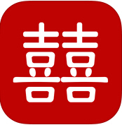 喜帖啦 1.2.0 For iphone