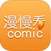 漫慢看 4.3 For iphone