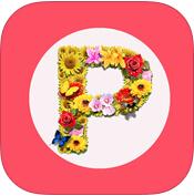照片拼图照片合成编辑器 1.3.2 For iphone