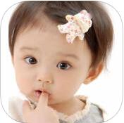 宝宝长啥样 1.0.0 For iphone