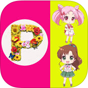 天天拼图 1.3.6 For iphone
