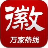 安徽资讯 2.6.6 For iphone