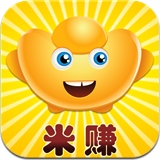米赚4.1 For iphone