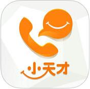 电话手表 1.2.1 For iphone