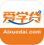 爱学贷 1.1.4 For iphone