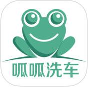 呱呱洗车 2.0.5 For iphone