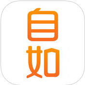自如 3.6 For iphone