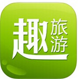 趣旅游 5.0 For iphone