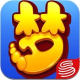 梦幻西游 1.141.0 For iphone