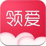 领爱 3.2.3 For iphone