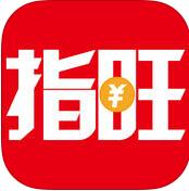指旺理财 2.8.6 For iphone