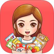 格格家全球美食 1.9.0 For iphone