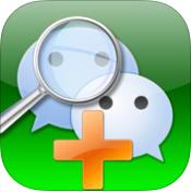 微加 1.0.0 For iphone