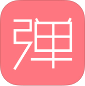 第一弹-二次元社区 1.5.2 For iphone