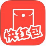 快红包 2.1.1 For iphone