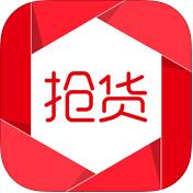 抢货-女性购物折扣商城 2.2.5 For iphone