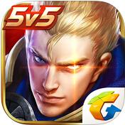 王者荣耀1.31.4.13 For iphone